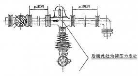 蒸汽流量计得以应用的原因以及蒸汽流量计安装时对配管、直管、旁通管的要求