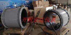 DN700 DN600电磁流量计IP68防护