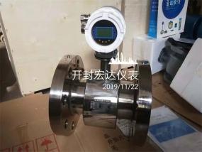 河南电磁流量计厂家告诉你电磁流量计的电极怎么安装