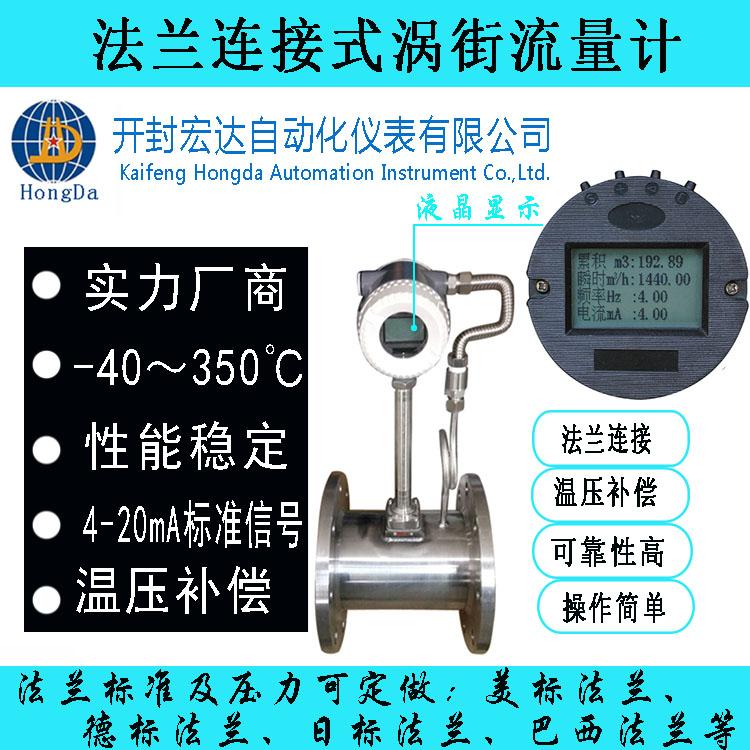 中文网站版本涡街 5  750.jpg