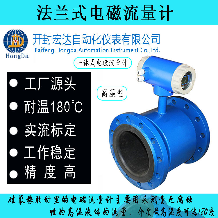 中文网站版本 3  750.jpg