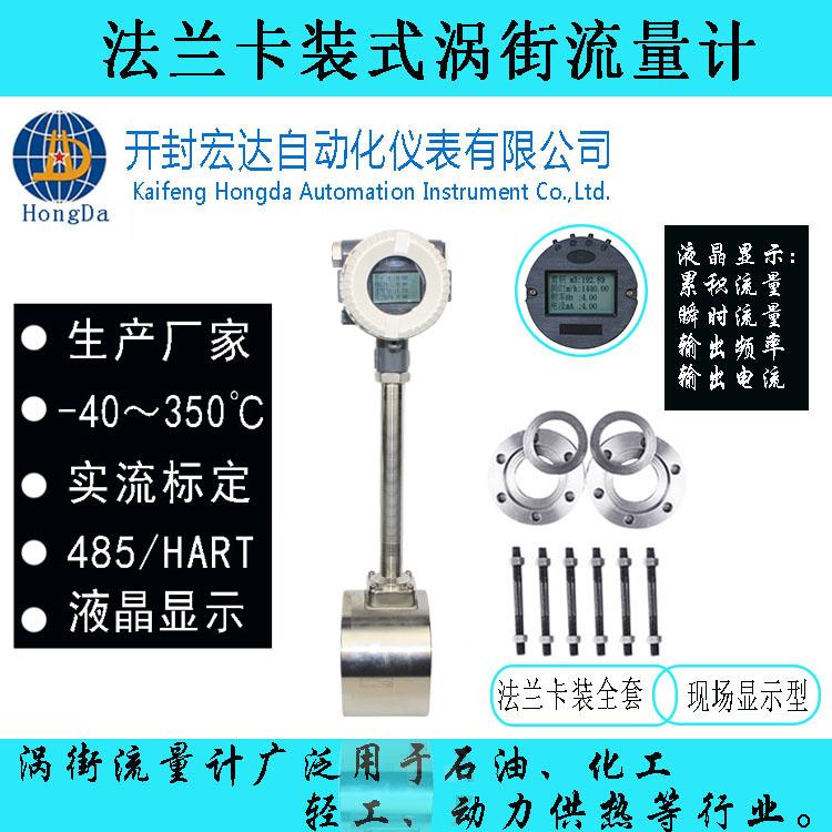 中文网站版本涡街 2  750.jpg